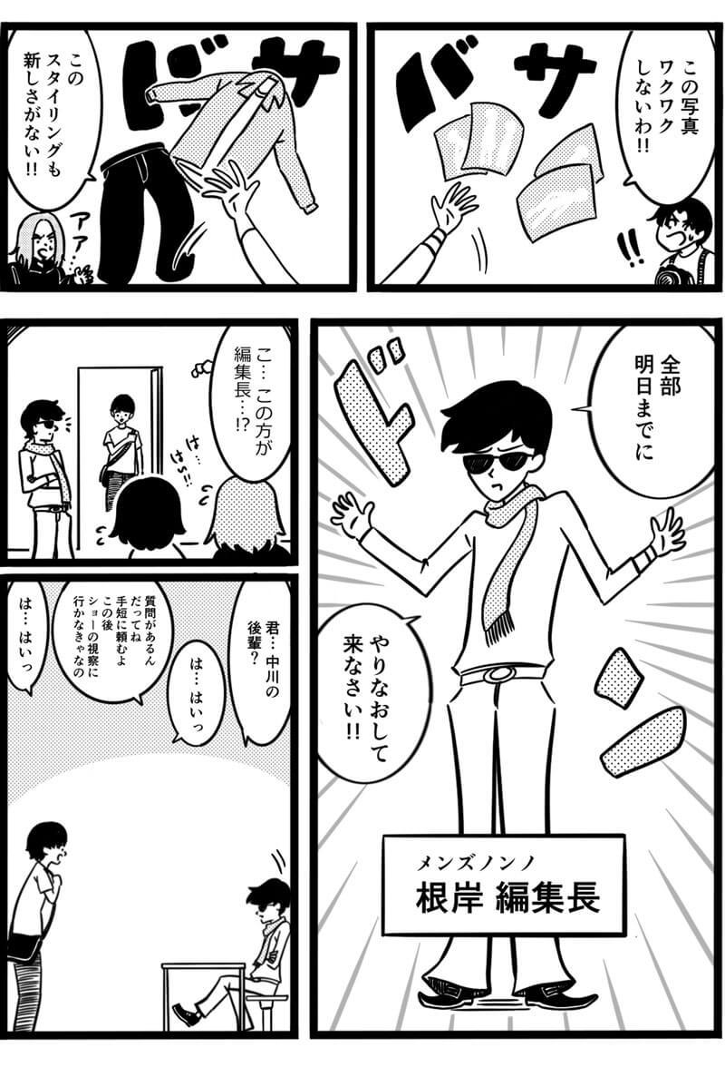 5-manga-2