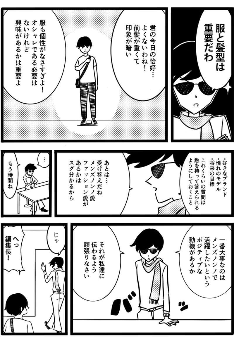 5-manga-4