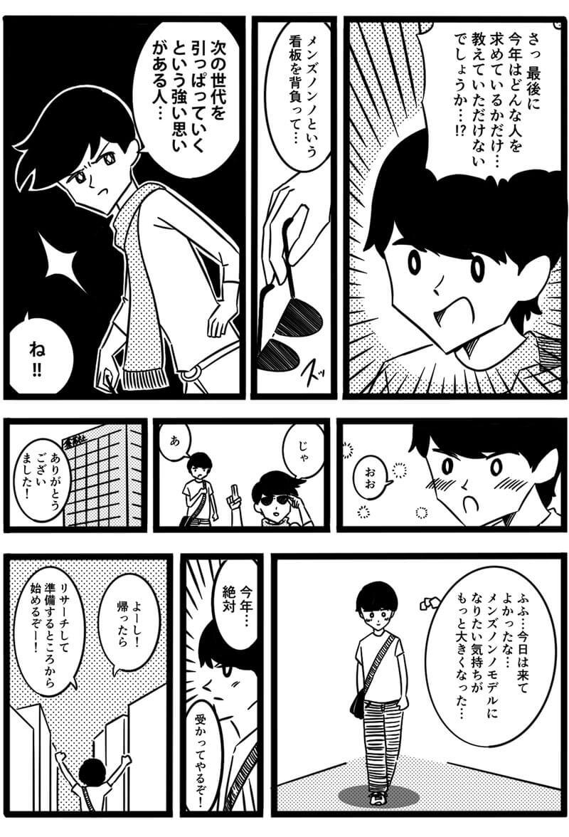 5-manga-5
