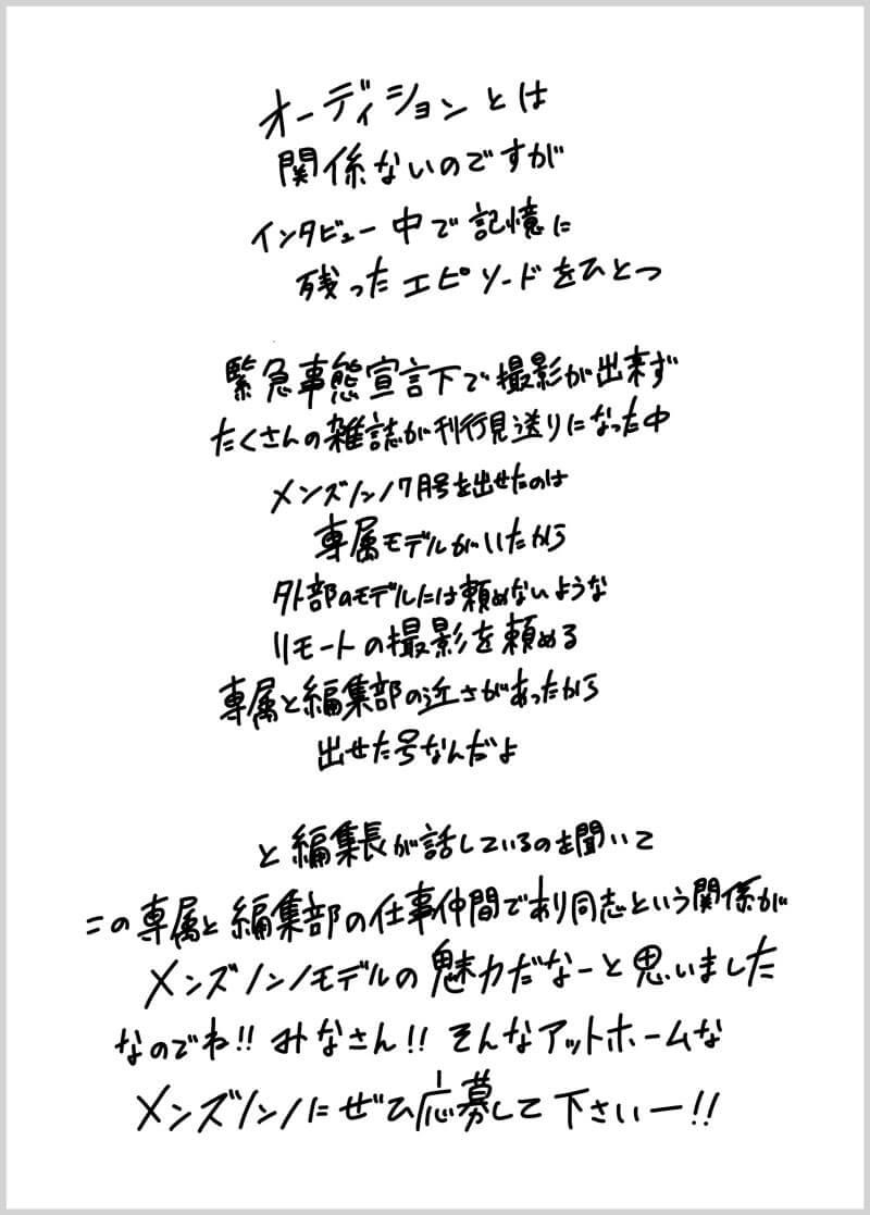 5-manga-6