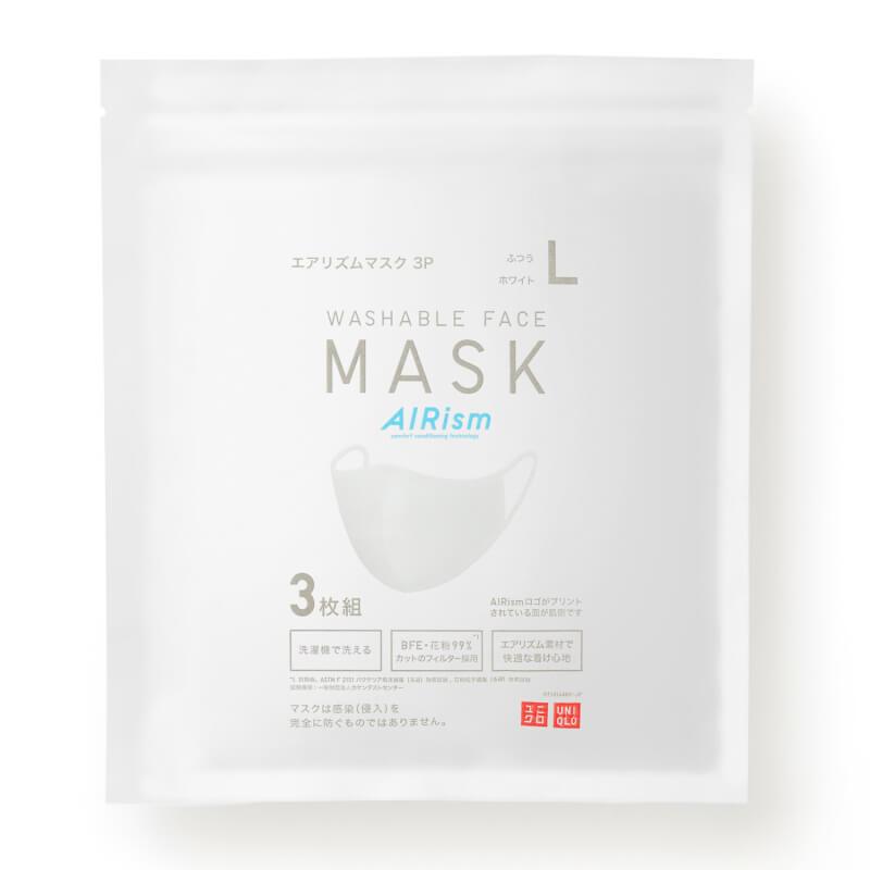 7_15001500_AIRism-mask_5