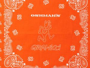 thumbsnail_600450_200604_GRM_oshamans48144