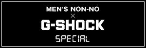 G-SHOCKスペシャル連載 サイドバナー