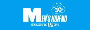 創刊30周年イベント「 メンズノンノフェス2016」開催のお知らせ|サイドバナー