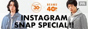 INSTAGRAM SNAP SPECIAL!! BEAMS|サイドバナー