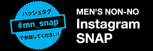 MEN'S NON-NO Instagram SNAP|サイドバナー