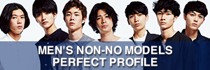 MEN'S NON-NO MODELS PERFECT PROFILE|サイドバナー