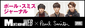 MEN'S NON-NO WEB増刊 ポール・スミス ジャーナル サイドバナー
