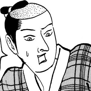 第十七話 〜チェック柄にドハマりしたで候!〜