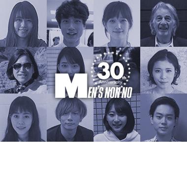 祝!メンズノンノ30周年動画メッセージ集_SPECIAL