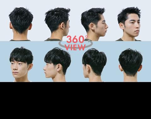 360°写真でチェックできる!冬の髪型カタログ33_メガスライダー