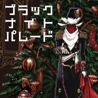 話題のマンガを12/28まで無料公開!_SPECIAL