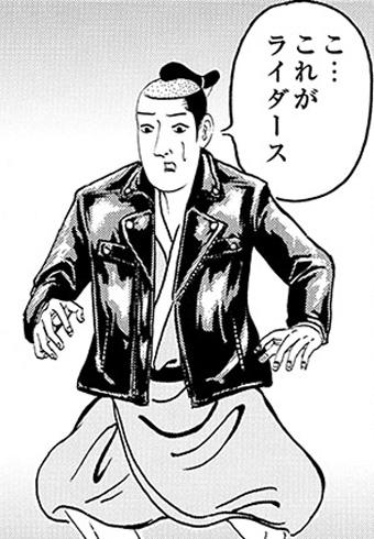 『磯部磯兵衛物語』すぴんおふせかんどしーずん突入!_ホットトピックス