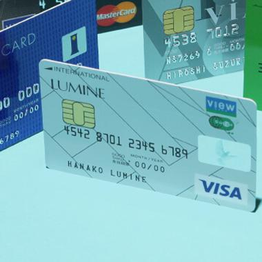 クレジットカードのメンズノンノ的な選び方_SPECIAL
