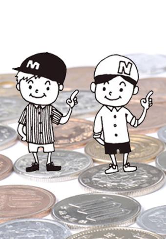 「お金」についての調査にご協力ください!(10問/5分)_ホットトピックス