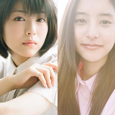 美女連載WEB限定フォト&ムービー_SPECIAL