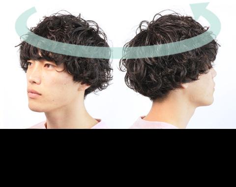 キミにベストな髪型が見つかる360°ヘアカタログ_メガスライダー