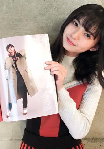 乃木坂46 齋藤飛鳥さんの新連載がスタート!_ホットトピックス