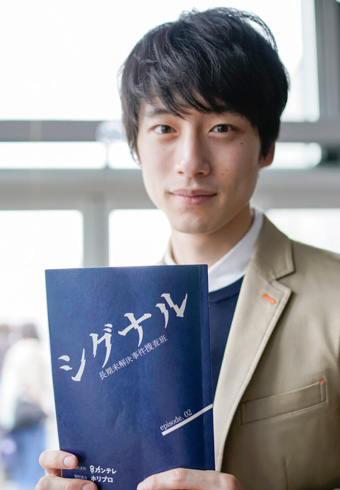 話題の「シグナル」撮影現場にて坂口健太郎を激写!_ホットトピックス