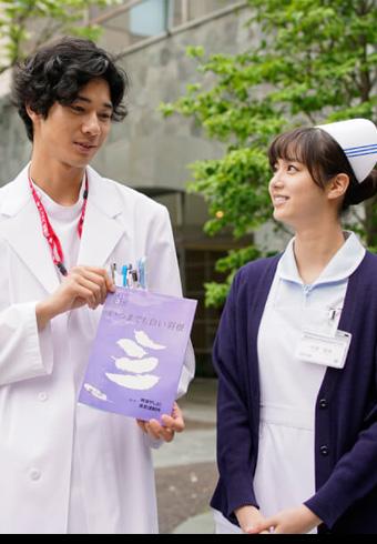 新川優愛さんのツッコミに清原 翔、たじたじ…!笑_ホットトピックス