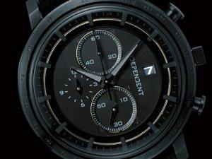black-watch-sum