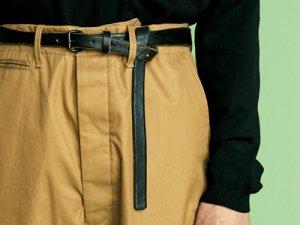 belt-sum