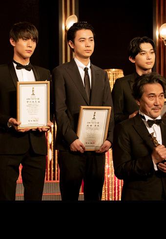 おめでとう成田 凌!「日本アカデミー賞」写真集_ホットトピックス