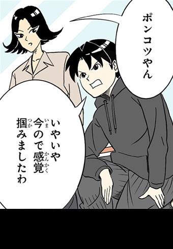 中川大輔が描くマンガ新作「キャプテンは俺だ…!」_ホットトピックス