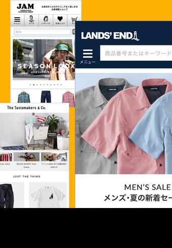 1万円でいい買い物ができるおすすめオンラインショップ_ホットトピックス