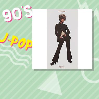 90年代J-POPの名曲はピチカート・ファイヴ!_SPECIAL