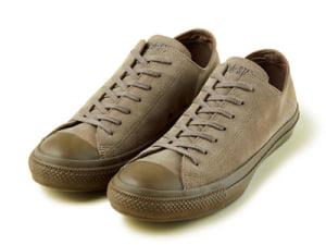 autumn-sneaker-sum