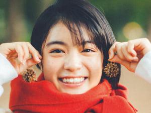 MY-GIRL-12-sum