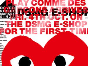 play-garcons-DSMGsum